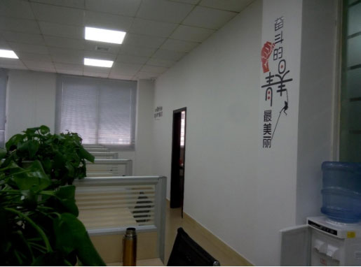 廣州分公司材料11.jpg